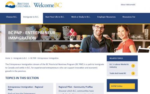 加拿大BC省新移民计划启动,10万加币30天获批